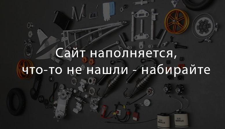http://scooter-boom.com.ua/